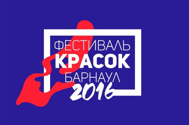 отрисую лого, создам фирменный стиль 1 - kwork.ru