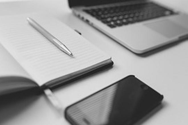 Помогу Вам найти вакансию личного помощникаПерсональный помощник<br>Проведу для Вас консультацию в течение 1,5 часов по трудоустройству на вакансию Личный помощник инфобизнесмена. В результате вы сможете: • освоить ключевые навыки удаленной работы; • быстро находить интересующие Вас вакансии; • позиционировать себя с помощью аккаунта в социальных сетях; • общаться с работодателем в ключе: интерес/польза/ценность . Кроме этого Вы получите замечательный бонус (мою книгу Как не оказаться обманутым, работая удаленно.<br>