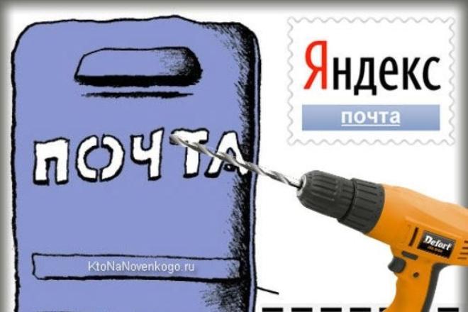 База SuperDeal на 100000 ящиков от 10.10.2016 новая 1 - kwork.ru