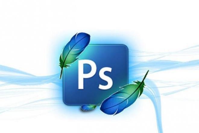 Обработаю изображенияОбработка изображений<br>Отредактирую, обрежу, дорисую, нарисую, переделаю любые фотографии под ваши требования! Обращайтесь по всем вопросам в лс.<br>