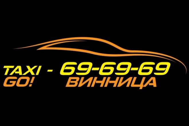 Анимация логотипа/интро 1 - kwork.ru