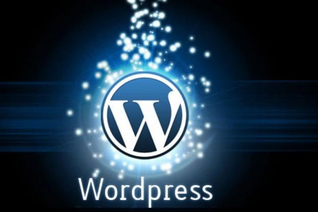 Доработка и настройка сайтов на Вордпресс 1 - kwork.ru