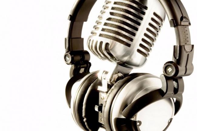 Переведу ваши материалы из аудио и видео в текст (транскрибация) 1 - kwork.ru