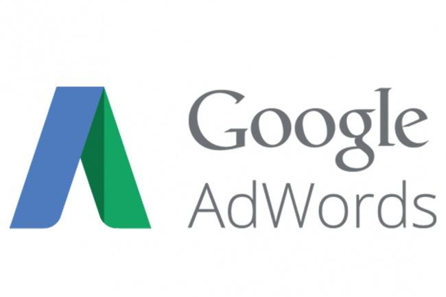 Настрою рекламную кампанию в Google Adwords 1 - kwork.ru