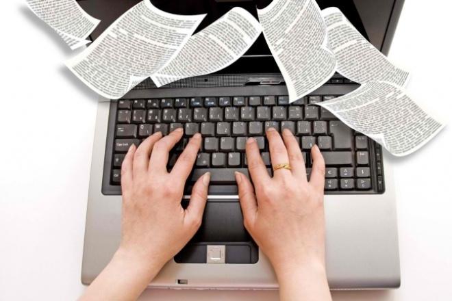 Набор, редактирование текстовНабор текста<br>Качественно и в срок наберу или отредактирую текст любой сложности, включая рукописный. Есть опыт работы в exсel.<br>