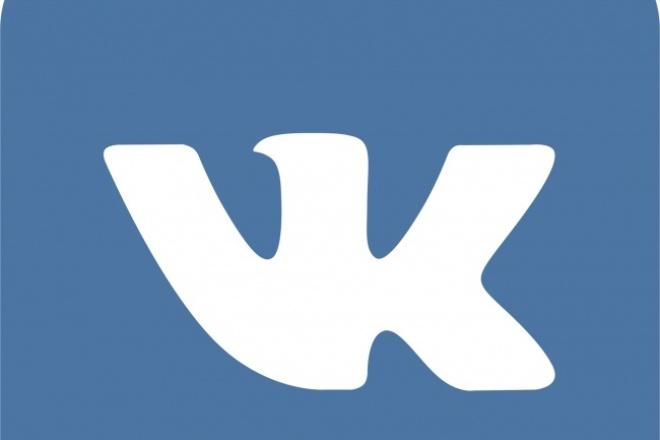 Настрою автопост в VK околотематическими постами из других групп 1 - kwork.ru