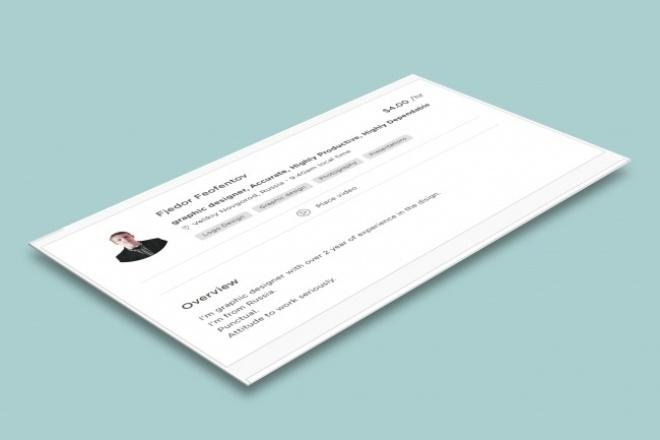 Сделаю макетГрафический дизайн<br>? Сделаю макет вашего сайта или визитки! (+ логотип, баннер); ? Делаю быстро и качественно! (1 день) ? Есть большой опыт работы с Photoshop! ? Есть опыт работы дизайнером!<br>