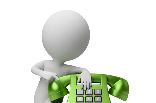 Пообщаюсь на любые темыДругое<br>Всем привет ) Пообщаюсь в скайпе или по телефону если у вас есть проблемы в работе, в учебе, в личной жизни или какие-нибудь другие ? готов обсудить вашу проблему и дать совет по решению.<br>