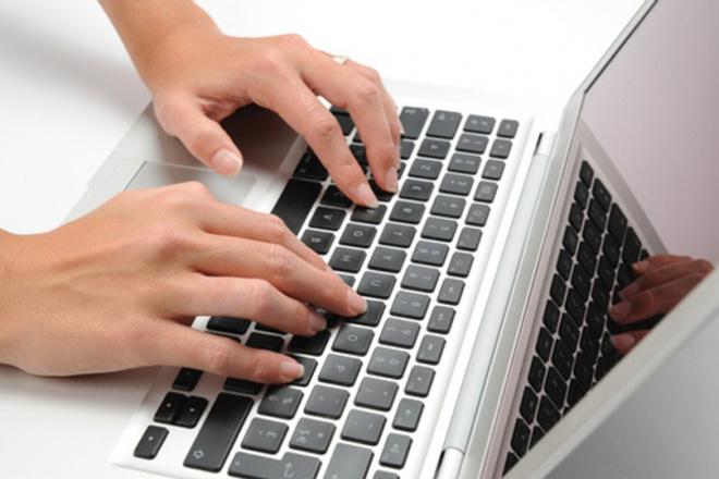 Выполню копирайт, рерайтСтатьи<br>Выполню качественный и быстрый рерайтинг или копирайтинг текста. Любые объемы. Опыт. При заказе от 6000 символов - 1000 символов в подарок.<br>