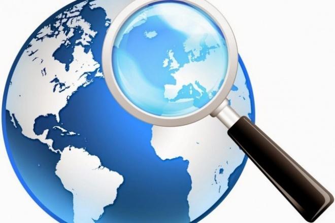 Предоставлю информацию по фирмеЮридические консультации<br>В любом бизнесе возникают вопросы с кем я имею дело?, стоит ли заключать договор с тем то и тем то? В этом случае вам поможет актуальная информация, которую я могу предоставить заказчику. Это как выписки из егрюл,егрип в формате pdf, так и информация по торгам (44-ФЗ, 223-ФЗ) с учетом актуальности информации. Информация собирается в свободном доступе. Одна фирма- один запрос<br>