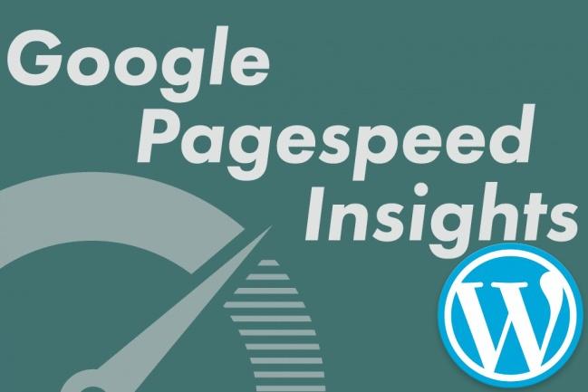 Ускорю сайт на Wordpress по рекомендациям GooglePagespeedВнутренняя оптимизация<br>Инструкции по заказу кворка : 1. Переходим по указанной ссылке, вводим адрес своего сайта и нажимаем кнопку анализировать: http://developers.google.com/speed/pagespeed/insights/ 2. Если видите, что есть рекомендации по улучшению степени оптимизации сайта, заказывайте 1 кворк. --- Если сайт или запрос покупателя, по моему мнению, нарушают действующее законодательство или морально-этические нормы, заказ будет отменён, как несоответствующий кворку.<br>