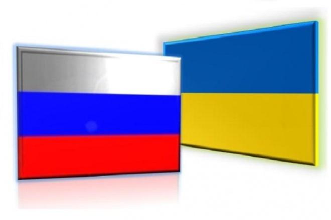 Сделаю грамотный перевод с русского на украинский язык и наоборотПереводы<br>Это может быть статья, новости, технический текст, художественный текст. Выполню заказ качественно и грамотно. Если что-то не понравится, возвращайте на доработку, все исправлю.<br>