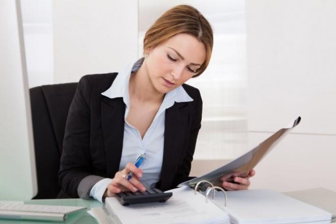 Составлю полный комплект бухгалтерских документов по сделкеБухгалтерия и налоги<br>Составлю (или восстановлю) полный комплект необходимых бухгалтерских документов по сделке: - договор по стандартной (или Вашей) форме на куплю-продажу/поставку товара/услугу/работу - спецификация - счет для оплаты - закрывающие документы: счет-фактура, акт, товарная накладная (или УПД)<br>