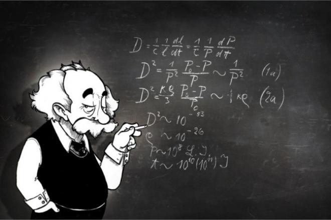 Помогу решить Контрольную работу по Математике, АлгебреРепетиторы<br>Сделаю контрольную работу по Математике, Алгебре, решу тесты, ИРСы и т.д. быстро и в срок, гарантирую<br>