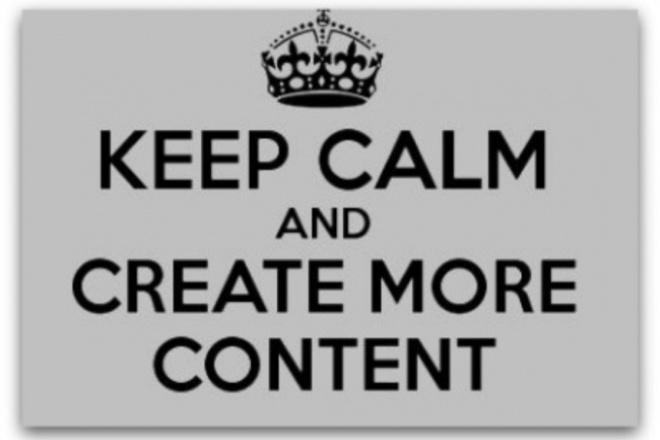 Наполню ваш интернет-магазин товаромНаполнение контентом<br>У вас нет свободного времени на наполнение вашего интернет-магазина товаром? Тогда обращайтесь ко мне!!! Я гарантирую: скорость( вам не придётся ждать по несколько дней), качество и максимально приятные условия для заказчика. Объём работы за 1 кворк - 120 карточек. Для того,чтобы наполнить ресурс- использую сайт заказчика,либо подобные ему. В стандартный кворк входит: фотографии(количество от 1 до 3), описание,цена и название. Максимальное время выполнение- 2 дня. Если же вас что-то не устроит,вы всегда можете обратиться ко мне и мы всё обсудим.<br>