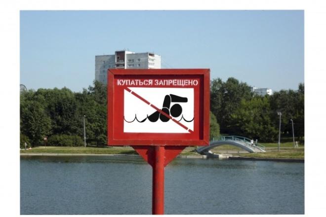 Уберу водяной знак с фото 1 - kwork.ru