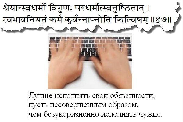 Грамотно наберу текст с Ваших сканов либо под Вашу диктовкуНабор текста<br>Работаю в MS Word или LibreOffice Writer. Печатаю текст грамотно, с оформлением. Имею опыт с таблицами, диаграммами, формулами. Могу набрать текст под Вашу диктовку на Вашем компьютере (удалённое подключение через программу удаленного администрирования).<br>