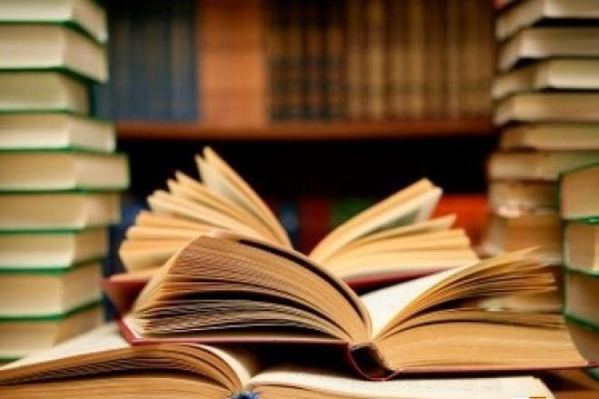 Дипломная работаРепетиторы<br>Напишу дипломную работу по гуманитарным, юридическим и педагогическим дисциплинам. Антиплагиат - от 70 %, короткие сроки, сопровождение до защиты<br>