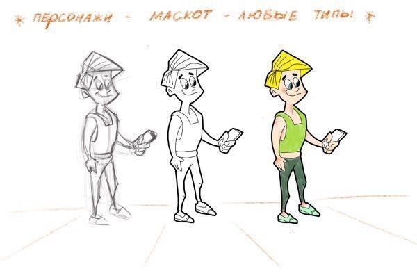Нарисую персонажа, маскота, для сайта, для рекламы, для печати 1 - kwork.ru
