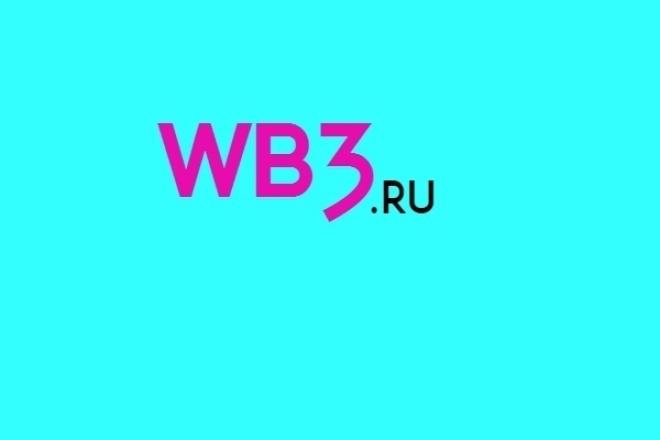 Трехзначный домен в зоне руДомены и хостинги<br>трехзначный домен в зоне ру wb3.ru лучшая цена - лучшие домены! домен без санкций от поисковых систем!й<br>