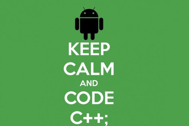 Консольное приложение C++Программы для ПК<br>Написание консольного приложения на C++ (03, 11, 14, 17). Решение задач по программированию любой сложности. Предоставлю полный исходный код.<br>