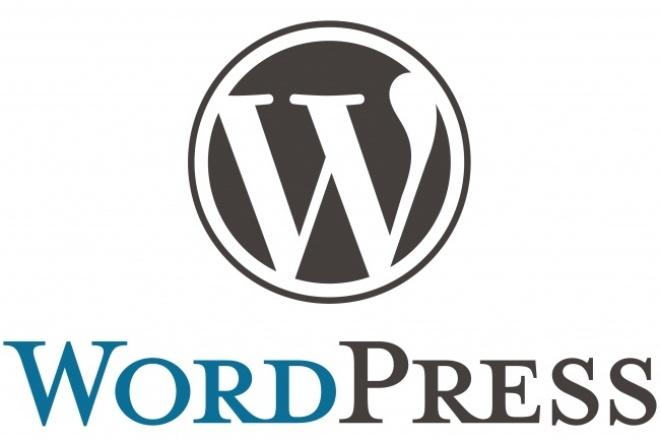 Создам сайт на Wordpress на любые темы 1 - kwork.ru