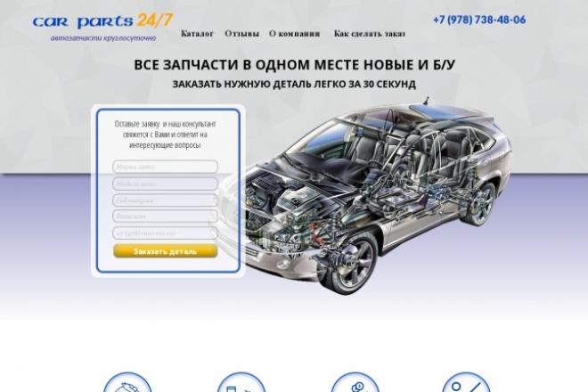 Создам сайт Landing page в Adobe Muse 1 - kwork.ru
