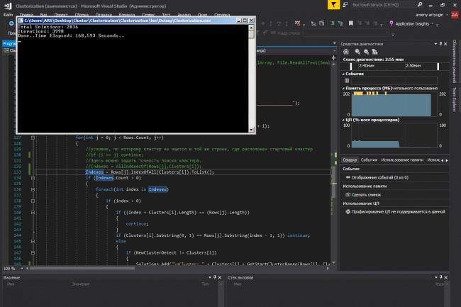 Окажу помощь в решении задач и лабораторных работ по программированию 1 - kwork.ru