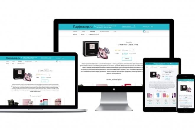 Дизайн сайта в стиле Flat, адаптивный дизайн, landing page 1 - kwork.ru