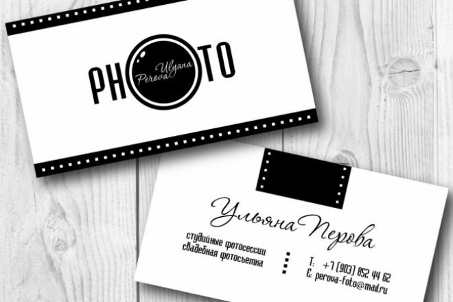 ВизиткаВизитки<br>Разработаю индивидуальный дизайн визитной карточки. Гарантирую оригинальность, качество и соблюдение сроков. Приемлемые цены.<br>