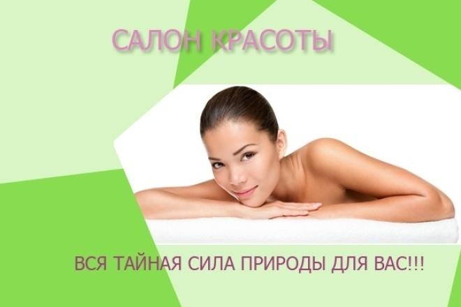 Обложка VK 1 - kwork.ru