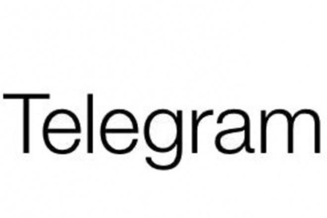 200 живых подписчиков TelegramПродвижение в социальных сетях<br>Только живые исполнители, так как телеграмм аккаунт привязывается к номеру телефона. Время выполнения 3-4 дня. Подписчики в Телеграмме нужны для размещения рекламы. Чем больше у вас подписчиков, тем больше стоит реклама. В объеме одного кворка на ваш канал подпишутся 2 00 подписчиков. Из-за человеческого фактора возможность отписки может составить 4-5% За 500 рублей вы получаете 200 живых подписчиков в ваш аккаунт телеграмм.<br>