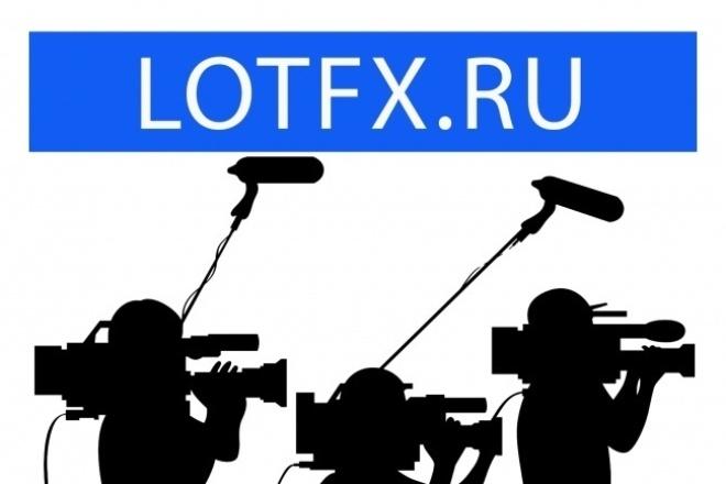 Профессиональная аудиообработка и видеомонтаж 1 - kwork.ru