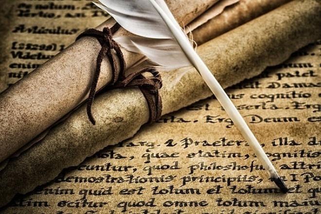 Набор текста. Печатный, рукописныйНабор текста<br>Набор текста с любого, в том числе и рукописного источника объемом до 25000 знаков без пробелов. Быстрое исполнение.<br>