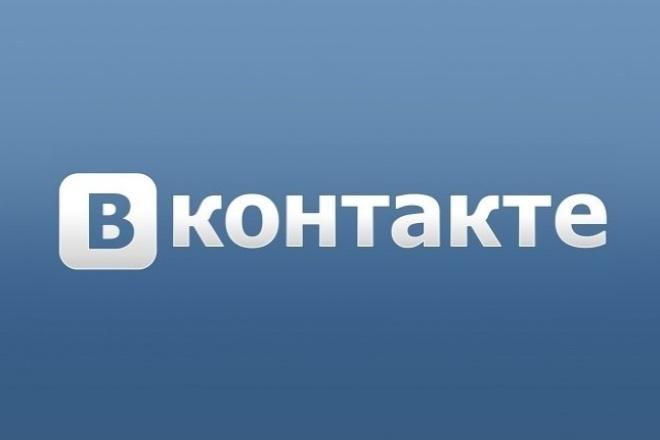 +200 живых подписчиков или друзей на Ваш аккаунт ВКонтактеПродвижение в социальных сетях<br>Живые пользователи высокого качества . Стоимость высокая из-за полностью ручного выполнения живыми людьми. По данной услуге нету списаний. Вам будут приходить заявки в друзья, их можно одобрять (увеличивая кол-во друзей) или оставлять в подписчиках. На одном аккаунте может быть не более 10000 друзей, кол-во подписчиков ограничения не имеет. Скорость данной услуги плавающая, от 10 до 200 в сутки. Процент отписок или собак не более 15%!<br>