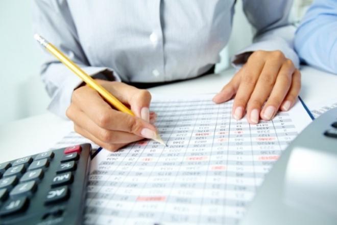 Составлю бухгалтерскую и налоговую отчетность. Консультации 1 - kwork.ru