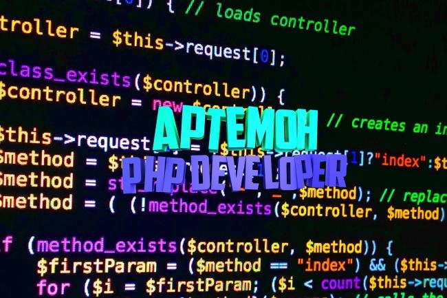 PHP Developer. PHP программист. Напишу любой PHP скрипт,модуль,плагинСкрипты<br>Доброго времени суток! Я PHP Developer. Он же PHP программист. Напишу любой PHP скрипт (модуль, плагин, CMS). Так же пишу модули и плагины для Фруктовых Ферм ( Fruit Farm ). До связи! :)<br>