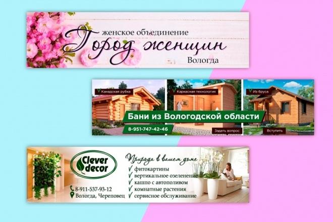Обложка для сообщества в соцсетях 1 - kwork.ru