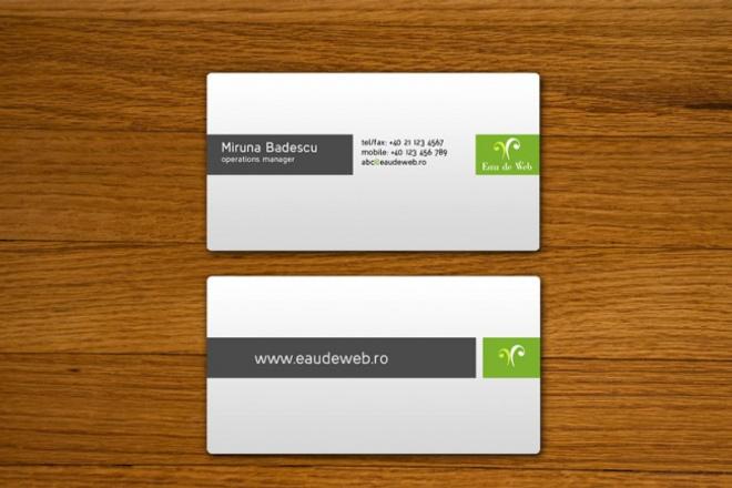 Нарисую дизайн визиткиВизитки<br>Нарисую качественный дизайн визитки.<br>