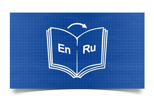 Переведу статьи или художественный текст с английского на русский язык 1 - kwork.ru