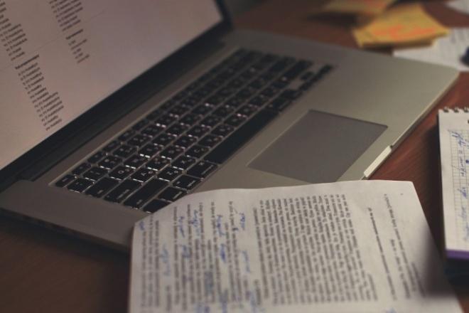 Наберу текстНабор текста<br>Наберу текст с отсканированных страниц или фото. Рукопись это, или печатный текст - неважно. Исправлю пунктуационные и грамматические ошибки.<br>