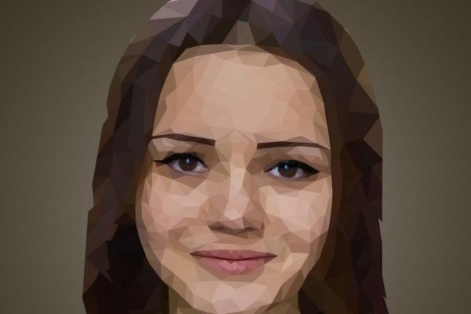 Сделаю классный портрет в полигональном стиле 1 - kwork.ru