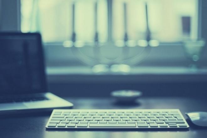 Создам LandingPageСайт под ключ<br>Я предлагаю создание сайта, доработку, помощь в настройке и создании сайтов. Различные виды консультаций по web-разработке. Все услуги и стоимость услуг перечислены ниже.<br>