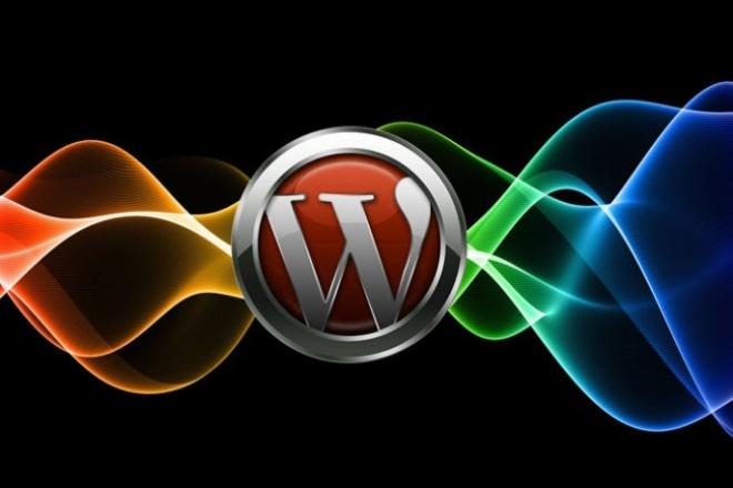 создам сайт на wordpress по шаблону 1 - kwork.ru