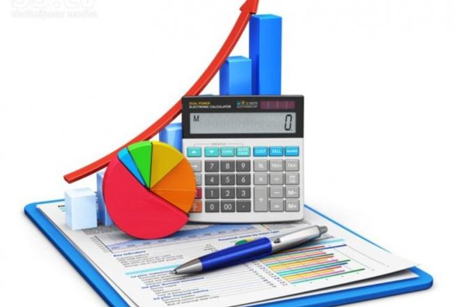 Составлю любой первичный документ бухгалтерского учета 1 - kwork.ru
