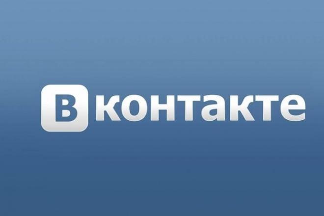 продам 80 голосов vk.com 1 - kwork.ru