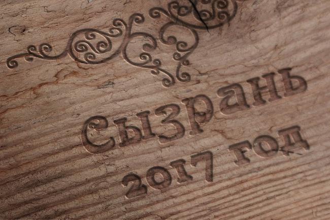 Дизайн в стиле резьбы по дереву 1 - kwork.ru