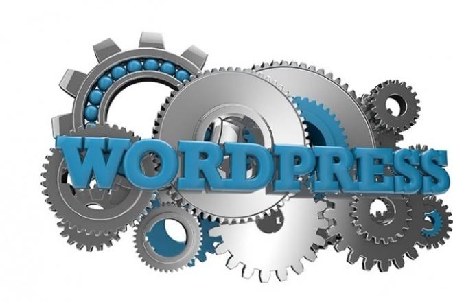Установка Wordpress, настройка шаблона и сайта на ВордпрессАдминистрирование и настройка<br>За 1 кворк я сделаю : Установлю последнюю версию Wordpress. Установлю и настрою выбранную вами тему. Настрою движок для SEO. Установлю и настрою необходимые плагины. Вам останется только заходить в панель управления сайта и добавлять тексты.<br>