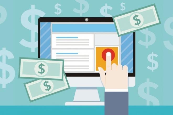 Аналитика сайтаАудиты и консультации<br>Почему ваш сайт не зарабатывает деньги? Давайте вместе ответим на этот вопрос. Работаю над монетизацией интернет-проектов уже более 5 лет.<br>