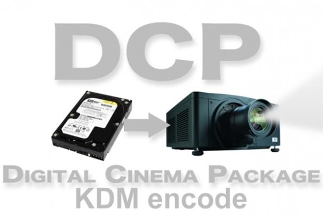 Создам DCP пакет с KDM кодированием для просмотра в кинотеатреМонтаж и обработка видео<br>Создание DCP пакета с KDM кодированием для просмотра в кинотеатре, стандарт InterOP 24 кадра в секунду, Full или Flat по желанию.<br>
